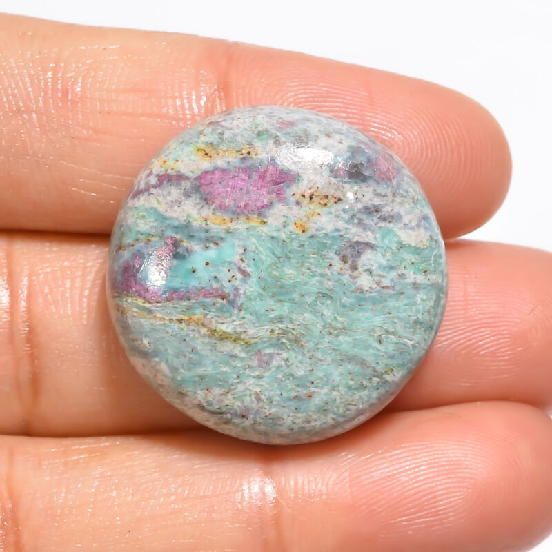 Natural Ruby Fuchsite Round Cabochon Loose Gemstone 46.5 Ct. 25X25X8 mm EE-19075
