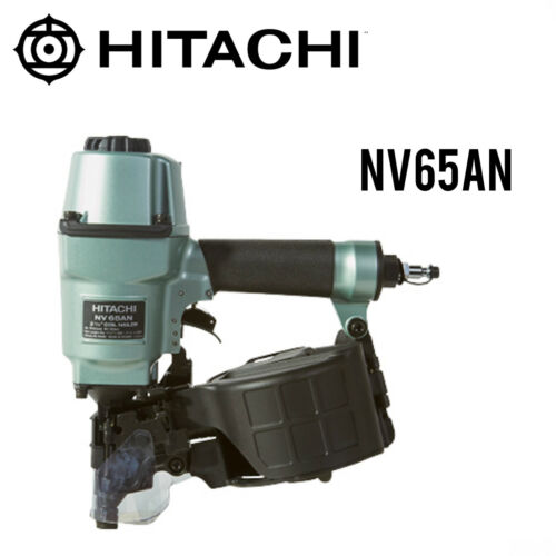 "Hitachi NV65AN 2-1/2"" Coil Pallet Nailer NEW w/Full Warranty"