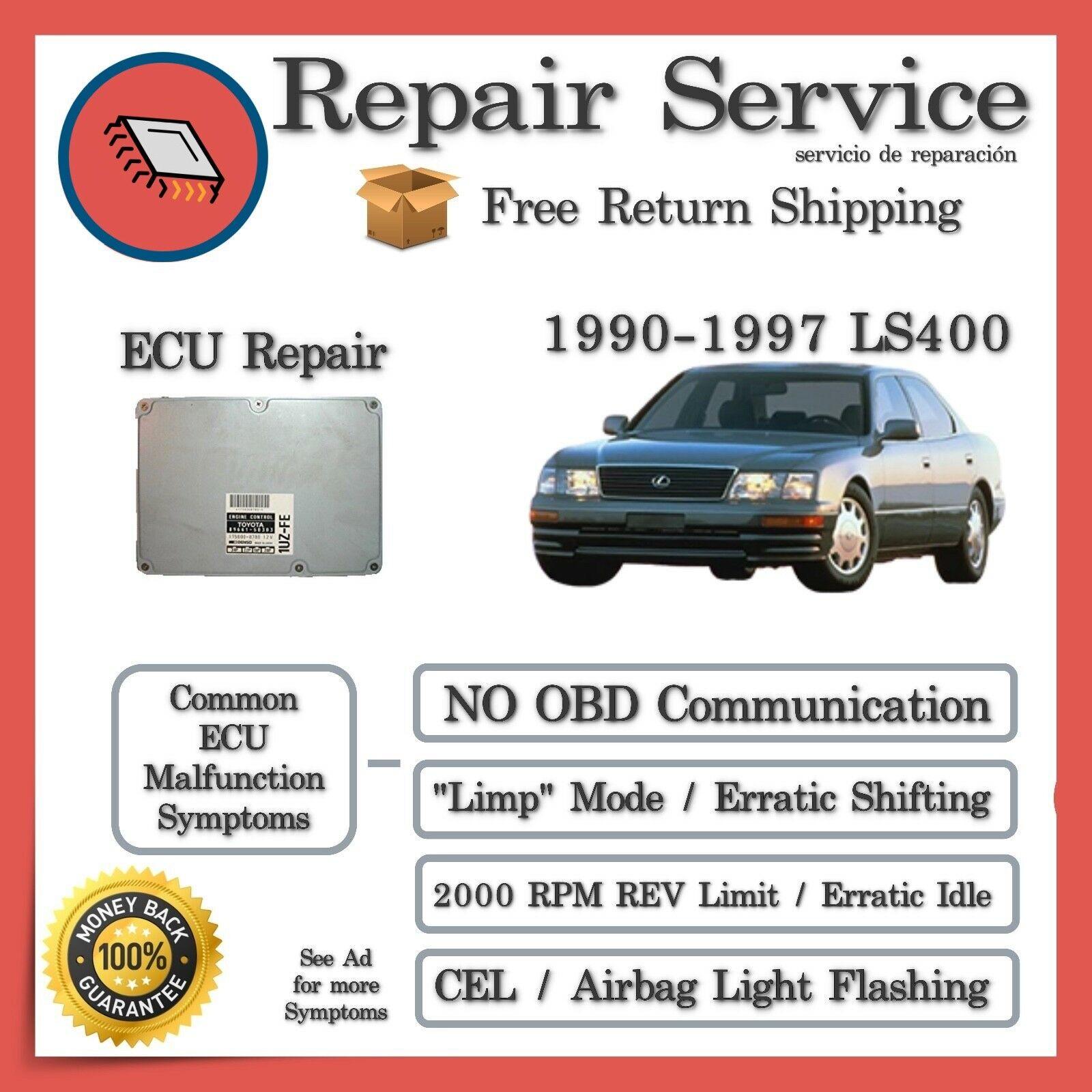 ✅ ECU ECM Computer REPAIR | Lexus LS400 1990 1991 1992 1993 1994 1995 1996 1997