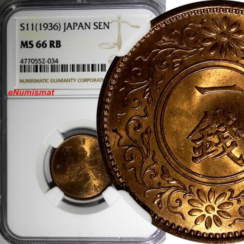 JAPAN Bronze SHOWA S11 (1936) 1 Sen NGC MS66 RB RED TOP GRADED BY NGC  Y# 47