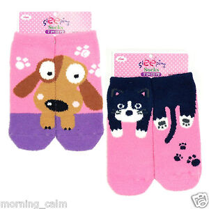 2prs-fuzzy-winter-bed-slipper-coupled-socks-women-fashion-bear-cat-dog-gift-girl