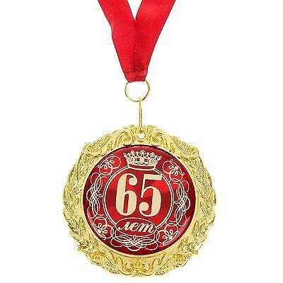 Medaille in Geschenk Karte 65 Jahre 65 лет russisch Jubiläum Geburtstag Party ()