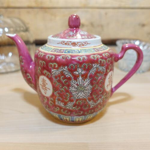 Tea Pot Mun Shou Famille Rose Zhongguo Jingdezhen - Swanky Barn