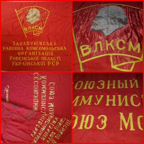VNT Russian  Soviet Lenin   flag banner USSR Komsomol VLKSM  Propaganda