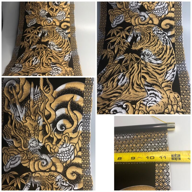 Japanese black gold silver wall hanging 32 1/2 x 11 1/2 In Tiger Dragon