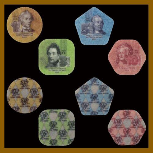 Transnistria 1 3 5 10 Rubles Composite Plastic (4 Pcs Coin Set), 2014 Mint