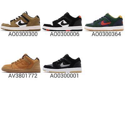 Nike SB Air Force II Low 2 Men Retro Skateboarding Shoes Sneakers Pick (Bronze Synthetic Footwear)