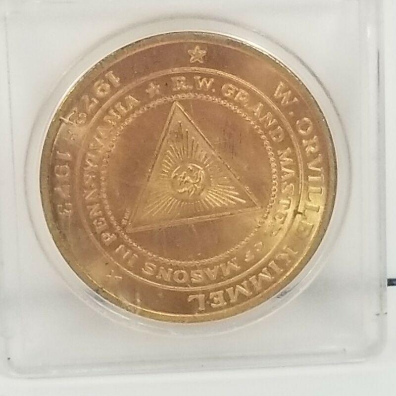 Masonic Temple Philadelphia PA 1873-1973 Coin Medal Freemason W Orville Kimmel