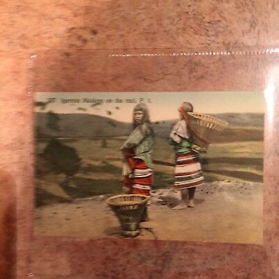 ANTIQUE PHILIPPINE AMERICAN COLONIAL PERIOD IFUGAO POSTCARD