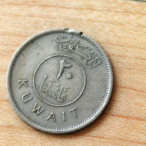 1973 Kuwait 20 Fils