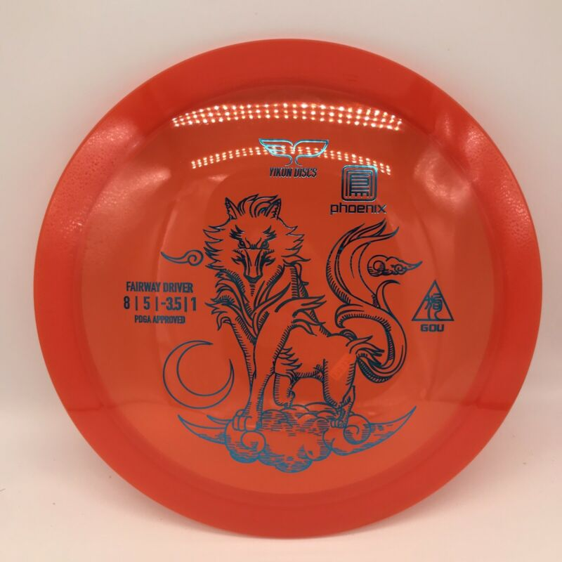 Yikun Discs-GOU-Disc Golf Driver-(Phoenix Line) 173-175g