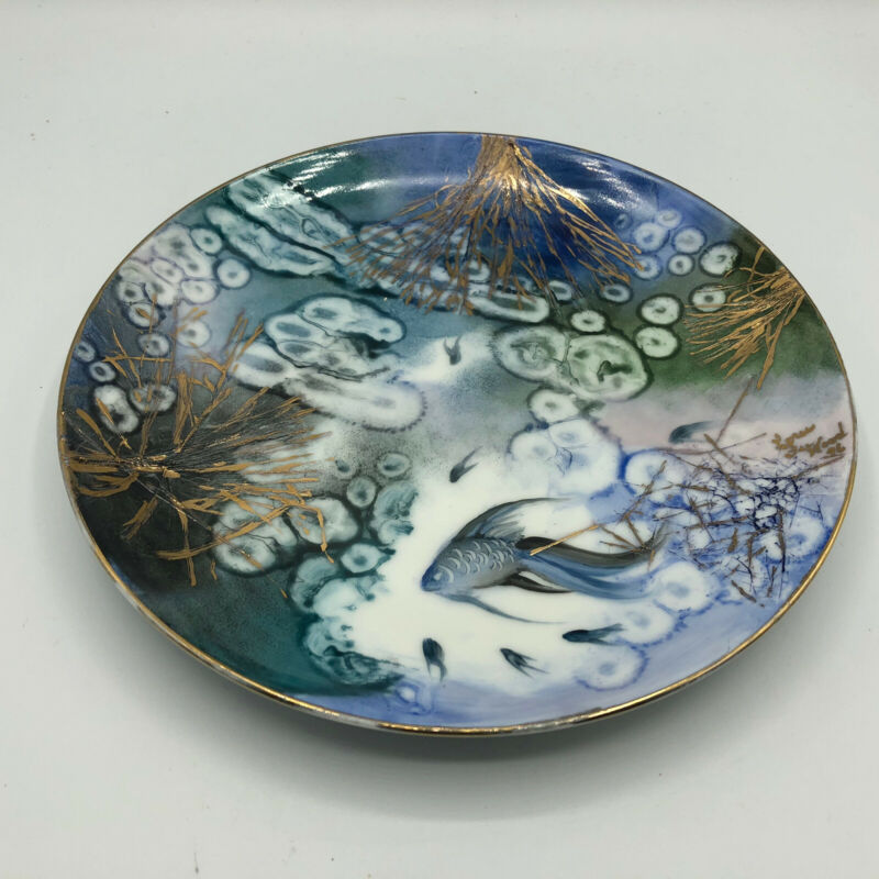 """Koi Plate 9"""" Bubble Glaze With Gold Seaweed Signed by Artist Modernist Style"""