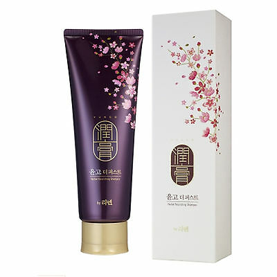 LG ReEn All-in-one Total Solution Yungo Hair Cleansing Treatment + Shampoo 250ml
