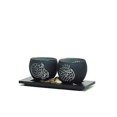 Islamic LED Candle Holder Bismillah Surah Naas Decorative Home Display Ornament