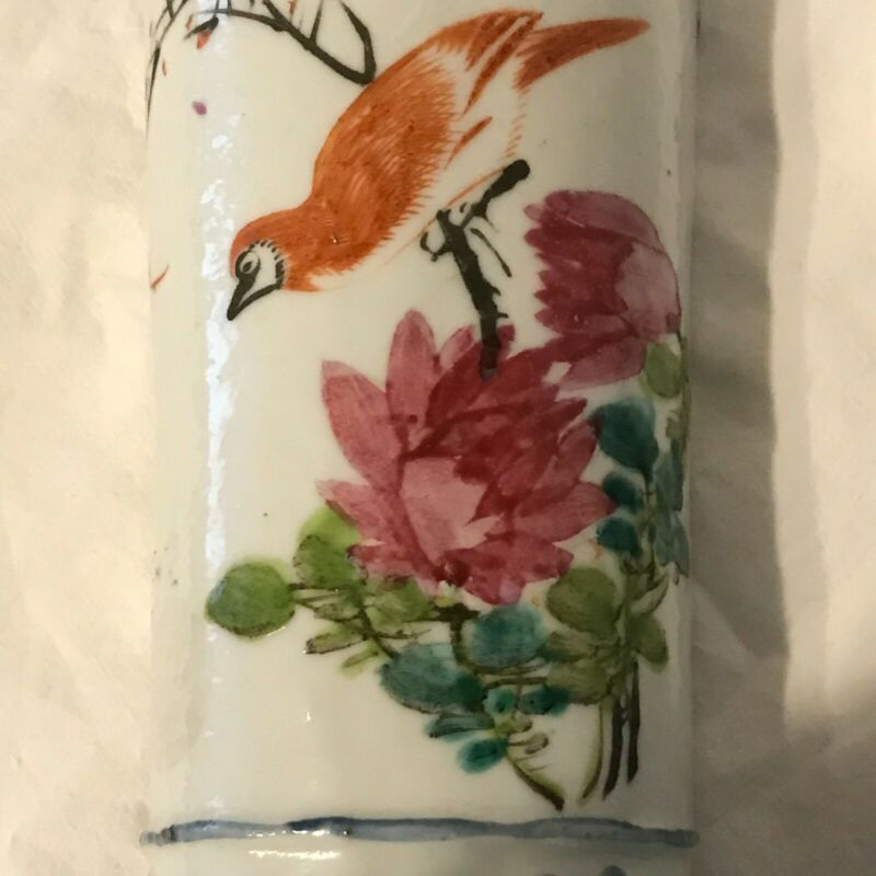 Wall Pocket Vase. Chinese Porcelain Famille Rose Bird and Peonies. Qing. 9-3/4""