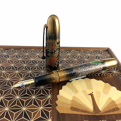 Namiki Yukari Royale Peacock Limited Edition Maki-e Fountain Pen