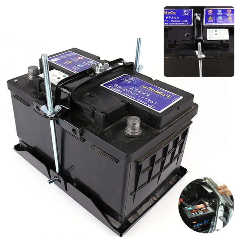 Auto Batteriehalterung Batteriefach Batterie Halter Halterung LKW Lagerung KFZ