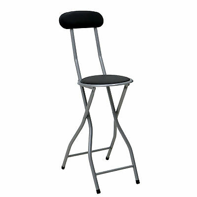 NEW! Black Padded Folding High Chair Breakfast Kitchen Bar Stool Seat