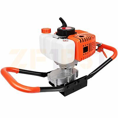 52cc Earth Auger Power Head Gas Powered Post Hole Digger Machine Rotation Axis