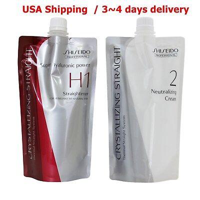 USA Shipping One set Shiseido Crystalling Straight H1 + Neutralizer 2 400g