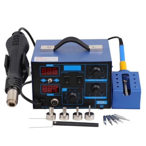 8528D 2in1 SMD Soldering Iron Hot Air Rework Station Desoldering Repair 110V
