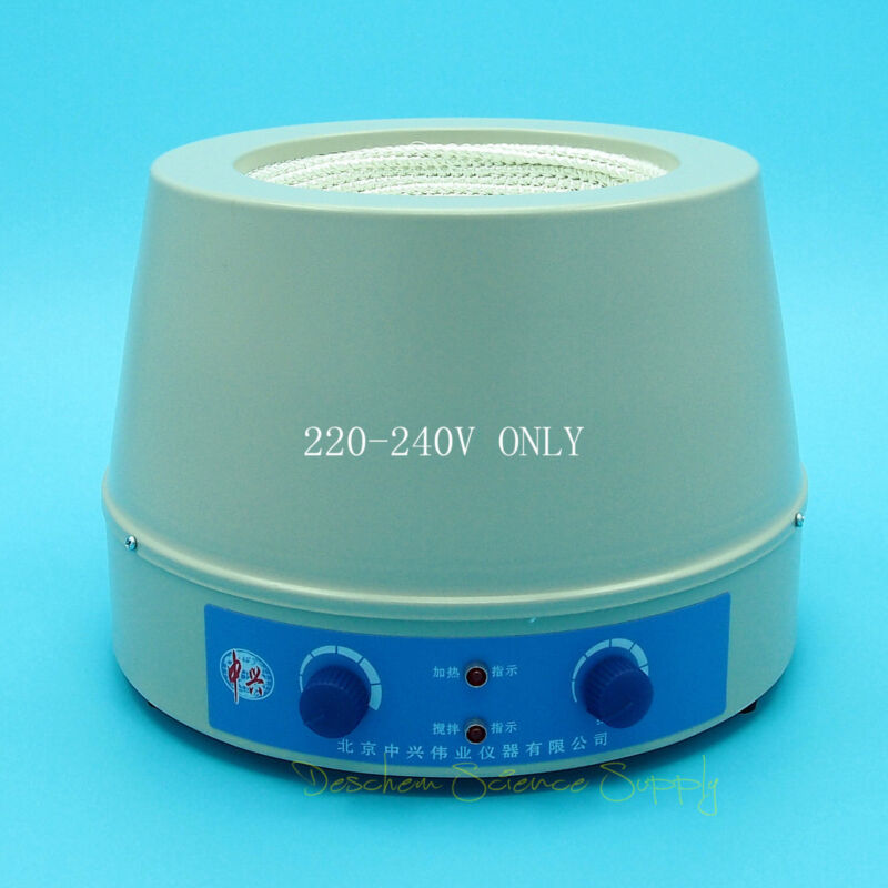2000ml,220V,Magnetic Stirring Heating Mantle,2 Litre,500W,Temperature Regulation
