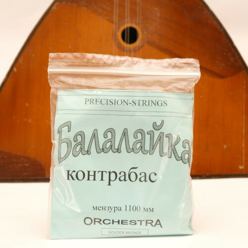 Three (3) string BALALAIKA Contrabass Bronze strings Ukraine Russian Balalayka