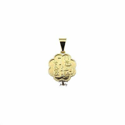 14k Gold Plated Lucky Four Leaf Clover with Lucky Symbols Charm Pendant ()