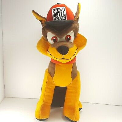 Straight Outta the Pound Dog Brown Puppy Stuffed Plush Animal 18
