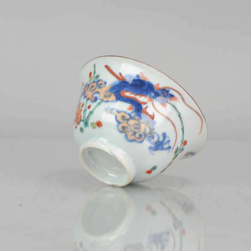 MUSEUM PIECE 18C Kangxi Chinese Porcelain Kakiemon Bowl Dragon Birds Flo...
