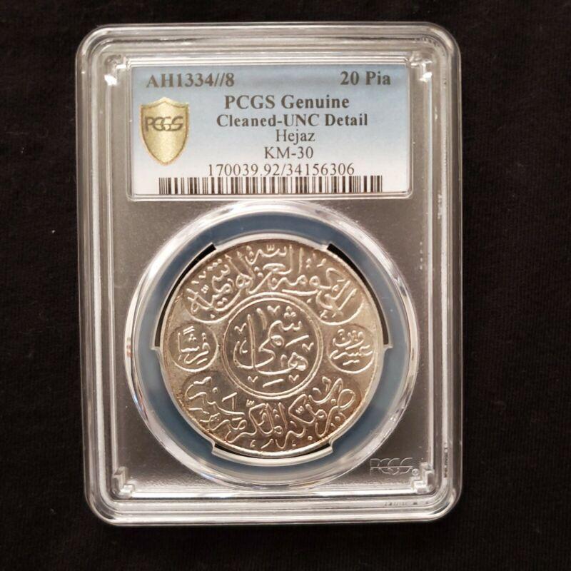 1334 /8 Saudi Arabia Hejaz 20 Piastres Silver Coin Hashimi Hussein Ben Ali PCGS