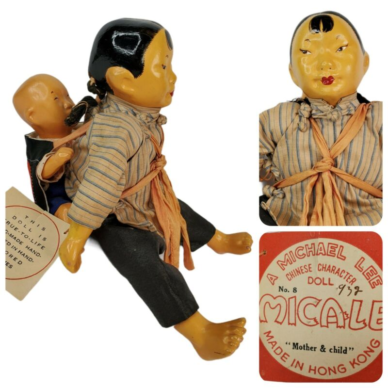 Vintage Michael Lee Mother & Child Asian Chinese Doll MICALE #8 Hong Kong