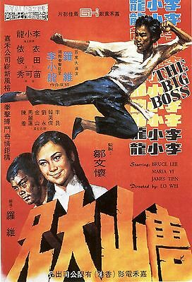 THE BIG BOSS aka FISTS OF FURY Movie Poster (The Big Boss Aka Fists Of Fury)