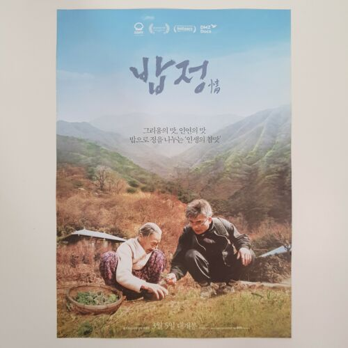The Wandering Chef A4 Korean Movie Film Mini Posters Flyers Ads Documentary