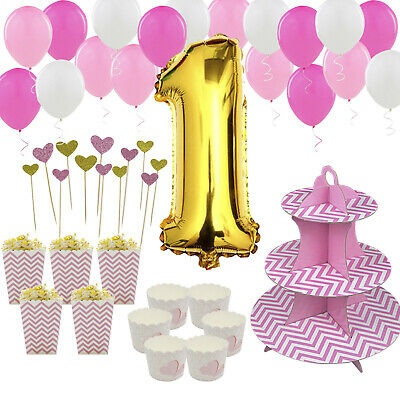 Baby First Birthday Decorations (Girl Baby First Birthday Party Anniversary Decoration Set kits -)