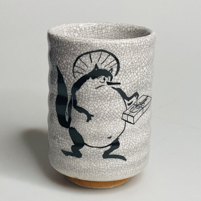 Studio Art Pottery Teacup Mug Cartoon Holy Fat Cat Raku Crackle Glaze Unique