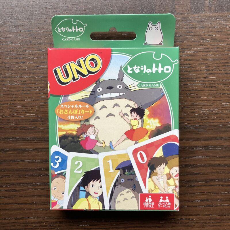 UNO x My Neighbor Totoro Card Game Studio Ghibli - Ships Fast - USA Seller