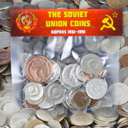 USSR SOVIET RUSSIAN 30 KOPEK COINS 1961-1991 COLD WAR HAMMER AND SICKLE CCCP