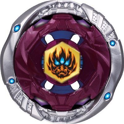 Phantom Orion B:D Metal Fury 4D Beyblade BB-118 - USA SELLER!