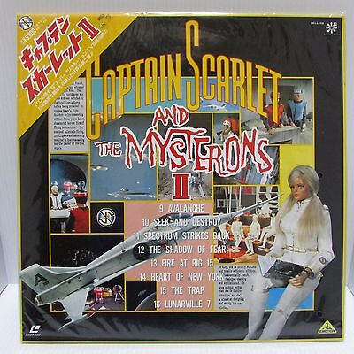 CAPTAIN SCARLET AND THE MYSTERONSⅡ -   Japanese original Vintage LASER DISC