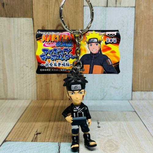 Banpresto 2010 Naruto Shippuden Figure Keychain Kiba