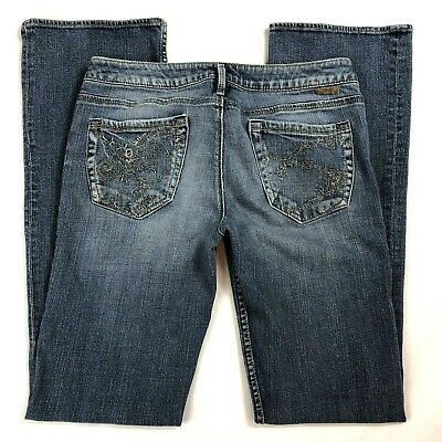 Silver Womens Jeans Size 28/33 Kyle Medium Wash Faded Worn Bootcut 5 Pocket