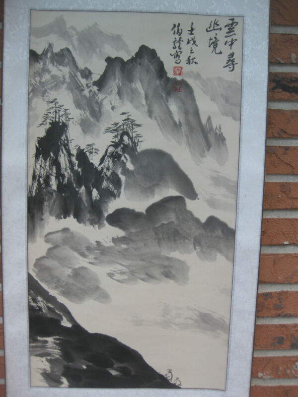 """Chinese scroll painting """"2 travellers in wilderness"""", attributed to Hei Bo Long"""