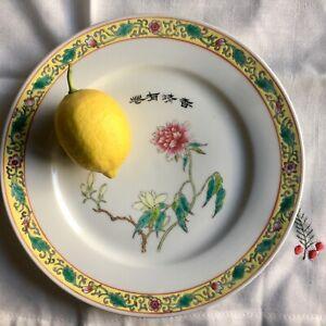 Porcelain dinner plates/bowls Jingdezhen, 1982, setting for 2,4,6,8