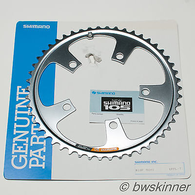 """Shimano New 105 50T 110mm BCD 3/32"""" Chainring. NOS."""
