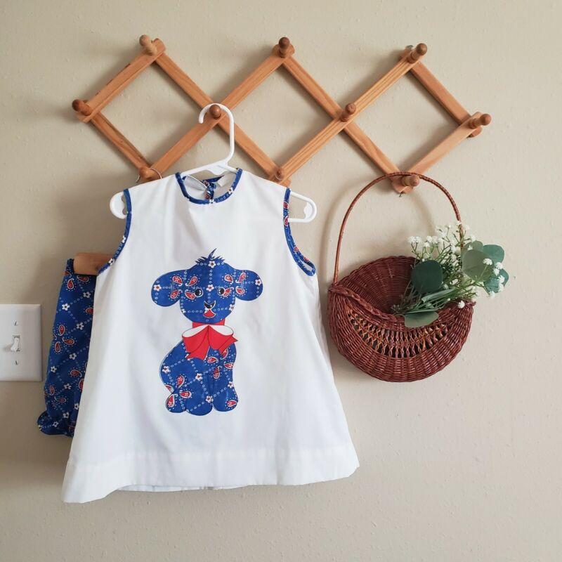 Vintage Fun Frills outfit. 2 piece set. VINTAGE kids. size 4.