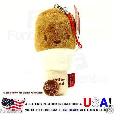 Brown Ice Cream - Cotton Foods smart phone anti dust plug plush charm wiper