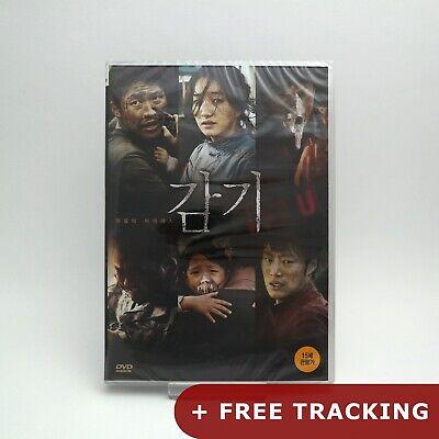 The Flu .DVD (Korean) Il contagio, Gamgi