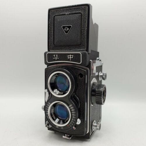 Vintage Seagull SF 120 TLR Camera w/ Huazhong 75mm F3.5 Lenses - Shanghai China