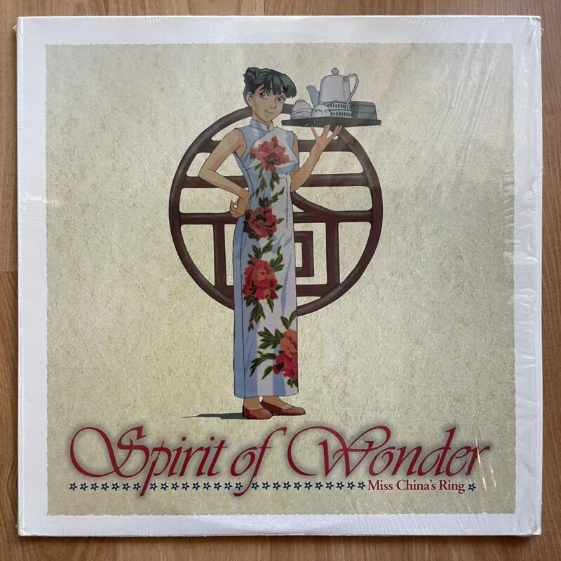 Spirit of Wonder Miss Chinas Ring Laserdisc Anime LD Japanese w English Dub Sub